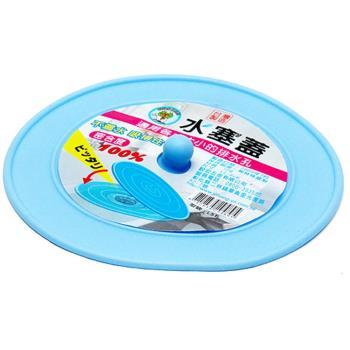台灣製造YS萬用水塞蓋2入組(294895)