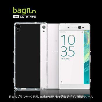 【Bagrun】Sony Xperia XA Ultra 極度抗摔 空壓殼.氣墊.抗防摔.手機殼