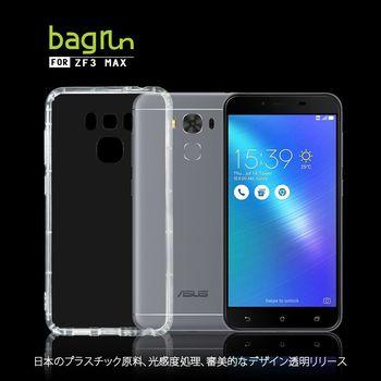 【Bagrun】ASUS Zenfone 3 Max (ZC553KL)極度抗摔 空壓殼.氣墊.抗防摔.手機殼