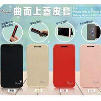 APBS 曲面掀可立式蓋式皮套 iPhone 6s / 6 (4.7吋)
