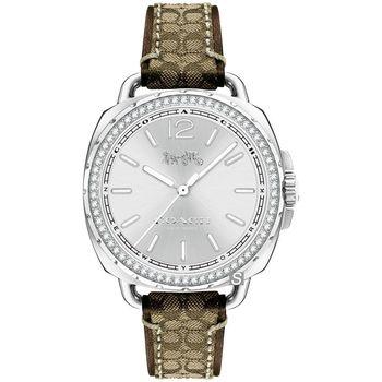 新品上市 COACH BF 經典Logo布織提花晶鑽腕錶-銀x咖啡/34mm/14502768