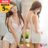 【Sexy Cynthia】性感睡衣 純白後開襟柔緞二件式睡衣