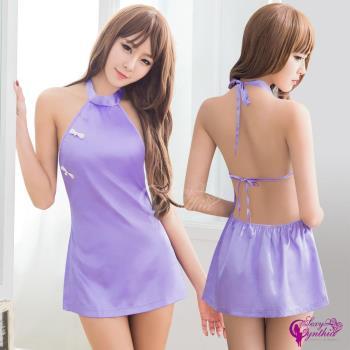 【Sexy Cynthia】角色扮演服 淡紫色綁脖美背二件式短旗袍