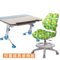 GXG 兒童成長 桌椅組 TW-3683 C