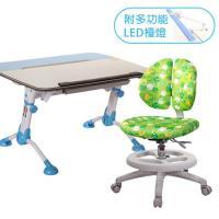 GXG 兒童成長 桌椅組 TW-3683 BL (附護眼檯燈)