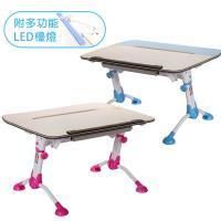 GXG 兒童成長 書桌 TW-3683L (附護眼檯燈)