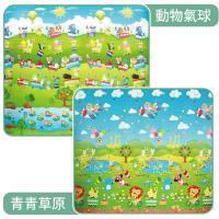 【親親Ching Ching】樂貝兒遊戲墊爬行墊(兩款可選) AKS201-20/AKS202-20