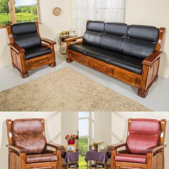CLEO 防潑水緹花布/乳膠皮沙發坐墊+靠墊組2入