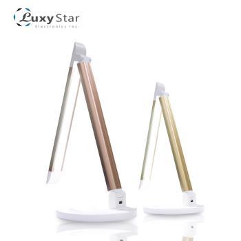 今日下殺!! 【Luxy Star】鋁合金USB充電護眼檯燈