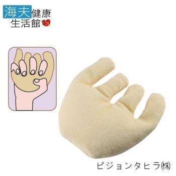 【感恩使者 海夫】PIGEON貝親 日本製珠珠手握枕 舒壓枕