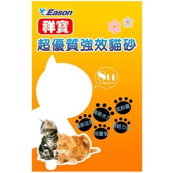 超優質強效除臭貓砂