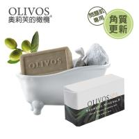 ~Olivos奧莉芙的橄欖~平衡肌膚~海藻礦物橄欖皂 250G