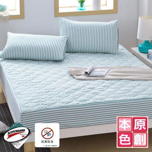 原創本色 綠色世界 雙人防潑水抗菌兩用床包型保潔墊枕套組