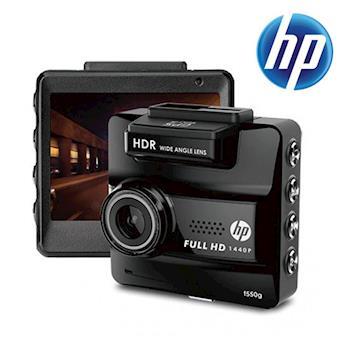 HP惠普 F550G GPS 156度超大廣角 1440P高畫質行車記錄器