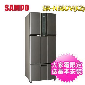 Sampo 聲寶 變頻式三門電冰箱580L(石墨黑)SR-N58DV(K2)