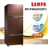 Sampo 聲寶455公升玻璃三門變頻冰箱SR-P46GDV(R7)琉琉棕