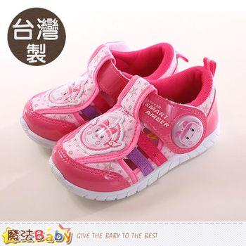魔法Baby 女童鞋 台灣製POLI安寶正版閃燈運動鞋~sa71223
