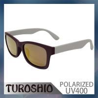 Turoshio TR90 韓版偏光太陽眼鏡 H14052 C3 咖啡 灰