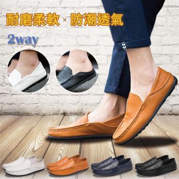 (NEW FORCE) 紳士防滑兩穿式懶人鞋/休閒鞋/豆豆鞋-4色可選