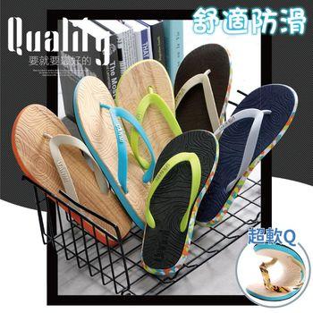 (NEW FORCE) 專櫃級木紋素面人字拖鞋-3色可選
