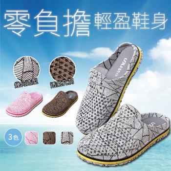 (NEW FORCE) 超軟Q涼爽透氣幾何圖形洞洞鞋-4色任選