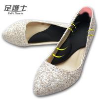 足護士Foot Nurse-【女用鞋墊】驄豪  減壓鞋墊 未滅菌 #266
