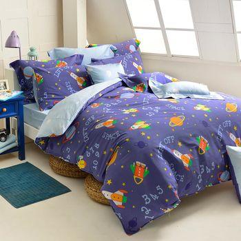 義大利Fancy Belle 雙人純棉防蹣抗菌吸濕排汗兩用被床包組 星際大冒險