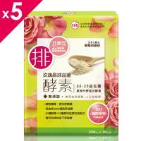 UDR日本專利玫瑰晶球益菌酵素x5盒