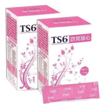 TS6 -窈窕甜心益生菌 (30包/盒)x2盒