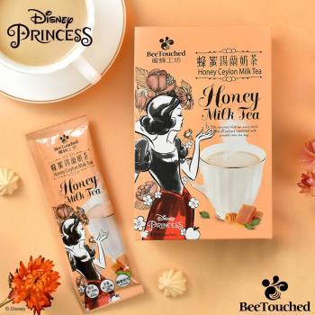 蜜蜂工坊 迪士尼公主系列-蜂蜜錫蘭奶茶
