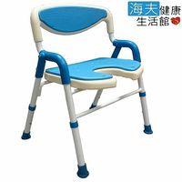 【海夫健康生活館】富士康 折疊式 扶手有靠背 開口洗澡椅 (FZK-185)