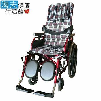 【海夫健康生活館】富士康 鋁合金 躺式輪椅 (FZK-1811)