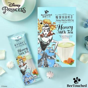 【蜜蜂工坊】迪士尼公主系列-蜂蜜抹綠奶茶