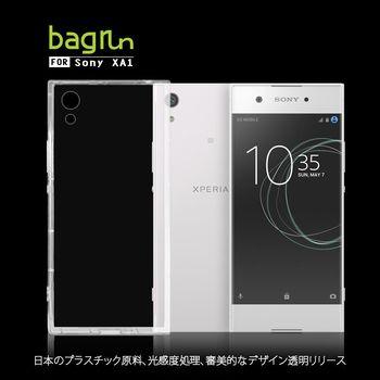 【Bagrun】Sony Xperia XA1 極度抗摔 空壓殼.氣墊.抗防摔.手機殼