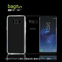 【Bagrun】三星Galaxy S8 極度抗摔 空壓殼.氣墊.抗防摔.手機殼