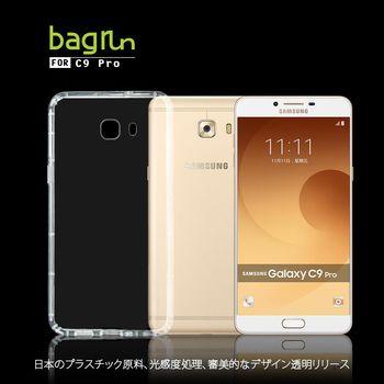 【Bagrun】三星Galaxy C9 Pro 極度抗摔 空壓殼.氣墊.抗防摔.手機殼