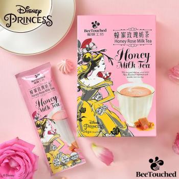 【蜜蜂工坊】迪士尼公主系列-蜂蜜玫瑰奶茶