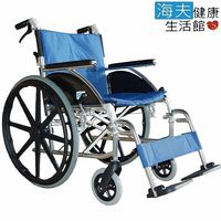 【海夫健康生活館】富士康 鋁合金 腳踏可拆 輕型輪椅 (FZK-F17)