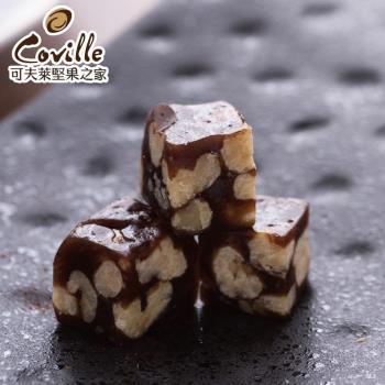 《可夫萊堅果之家》雙活菌南棗核桃糕(95g/盒,共2盒)