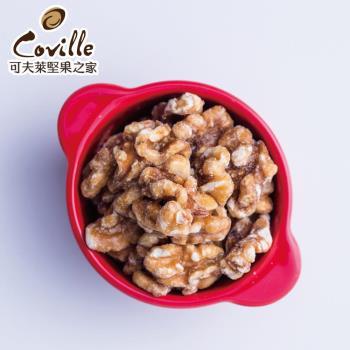 《可夫萊堅果之家》楓糖蜜核桃(150g/罐,共2罐)