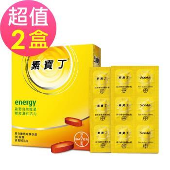 素寶丁 綜合維他命膜衣錠-營養補充品x2盒(90錠/盒)-加贈康乃馨 純水濕巾80抽