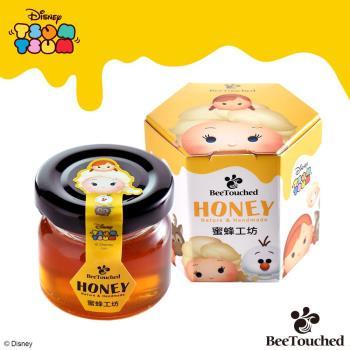 蜜蜂工坊 迪士尼tsum tsum系列手作蜂蜜(艾莎款)