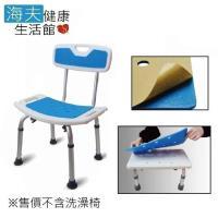 海夫 日華 舒適防滑坐墊-洗澡椅用 坐墊+背墊 自行黏貼 防水防滑又舒適