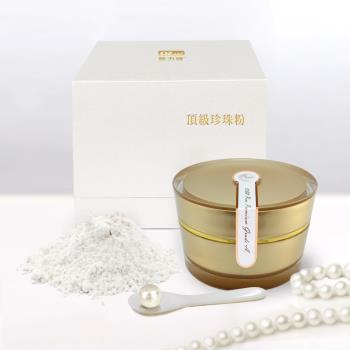 歐力婕 100%頂級口服珍珠粉末 (30公克/盒)