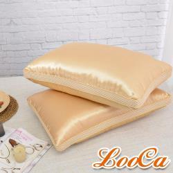 LooCa 獨立筒枕 蠶絲極眠60顆超釋壓(2入-金色)