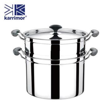 英國Karrimor 御用超級大蒸鍋 附蒸架 KA-W320A