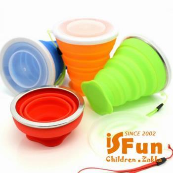 【iSFun】戶外旅行*附蓋掛繩矽膠摺疊水杯210ML