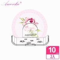 AMONKA 3R神奇無痕掛勾長型星星造型香皂盤(粉漾玫瑰-粉紅)2入