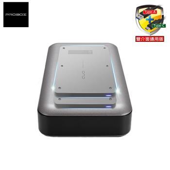 Probox USB 3.1 Gen-II 2.5吋 SATA RAID雙層硬碟外接盒 (typeC接頭)