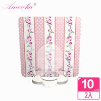 AMONKA 3R神奇無痕掛勾花瓣造型乳液罐(法式鄉村-粉紅)2入